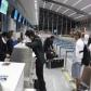 Làm thủ tại sân bay